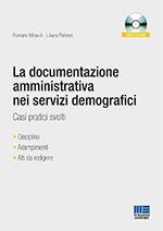 La Documentazione amministrativa nei servizi demografici