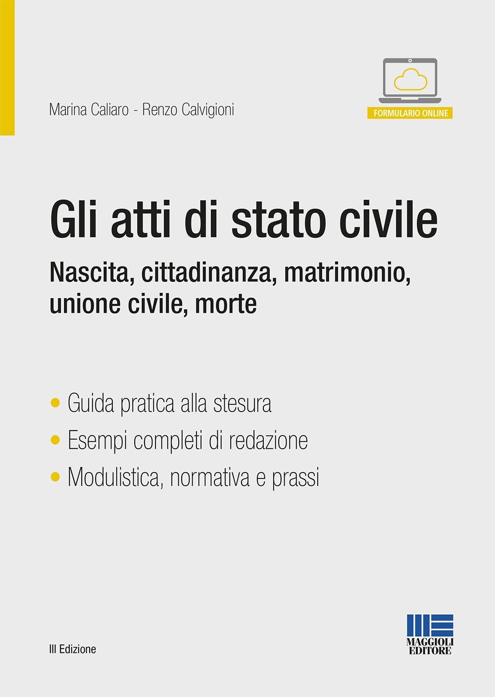 Gli atti di stato civile - Nuova edizione 2020
