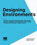 Designing Environments - e-Book in pdf