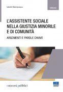 L'assistente sociale nella giustizia minorile e di comunità