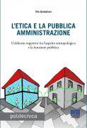 L'etica e la pubblica amministrazione