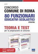 Concorso Comune di Roma 80 Funzionari educativi scolastici (FESD/RM) - Kit completo