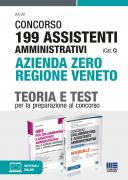 Concorso 199 Assistenti amministrativi (Cat. C) Azienda Zero Regione Veneto - Kit completo
