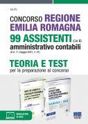 Concorso Regione Emilia Romagna 99 Assistenti amministrativo contabili (Cat. C) (G.U. 11 maggio 2021, n. 37) - Kit completo